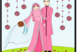 most blessed nikah